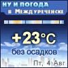 Ну и погода в Междуреченске - Поминутный прогноз погоды